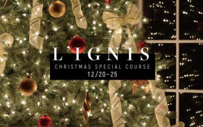 [12/20-25] 2019 クリスマスコースご予約承り中