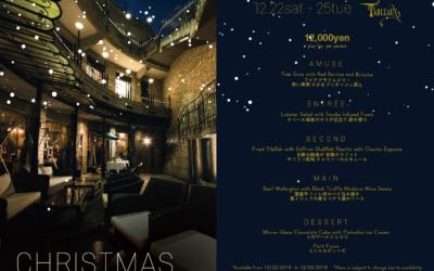 Christmas Dinner 2018